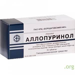 "Препарат ""Аллопуринол"""